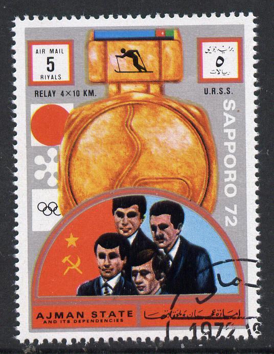 Ajman 1972 Sapporo Winter Olympic Gold Medallists - USSR Biathlon 4 x 10Km 5r cto used Michel 1646