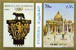 Fujeira 1972 St Peters, Rome 70 Dh imperf with label from Olympics Games - People & Places set of 20 unmounted mint, Mi 1053B