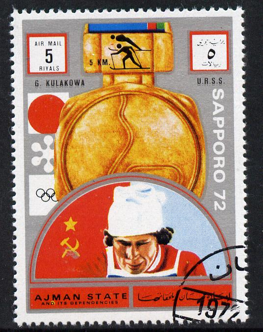 Ajman 1972 Sapporo Winter Olympic Gold Medallists - USSR Kulakowa Cross-Country Skiing (5Km) 5r cto used Michel 1653