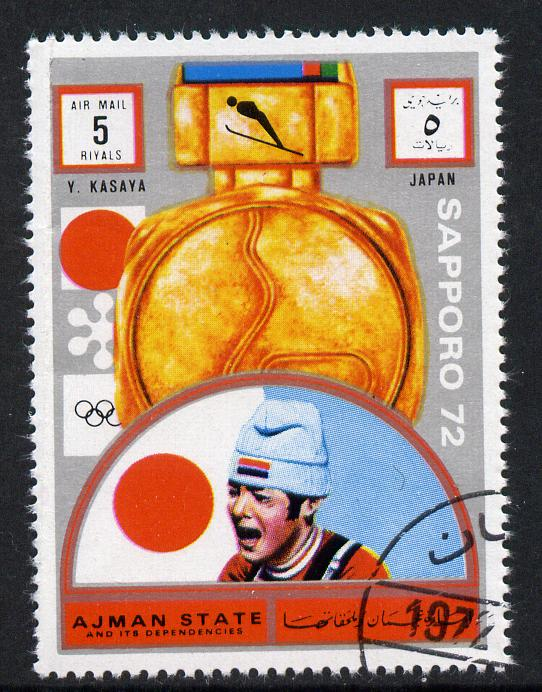 Ajman 1972 Sapporo Winter Olympic Gold Medallists - Japan Kasaya Ski Jumping 5r cto used Michel 1659