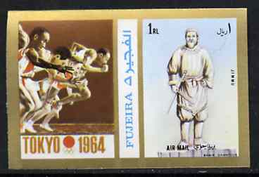 Fujeira 1972 Statue of Jimmu 1R imperf with label (showing Sprinting) from Olympics Games - People & Places set of 20 unmounted mint, Mi 1054B