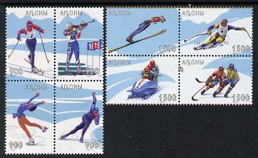Abkhazia 1998 Winter Olympic Games perf set of 8 (two se-tenant blocks of 4) unmounted mint