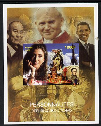 Chad 2008 Personalities imperf s/sheet unmounted mint