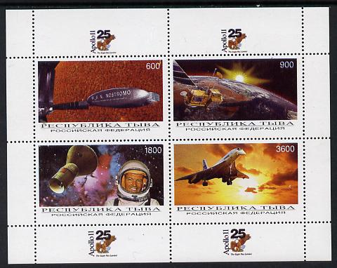 Touva 1998 25th Anniversary of Apollo 11 - Space Achievements incl Concorde sheetlet containing 4 values unmounted mint
