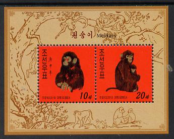 North Korea 2013 Monkeys perf sheetlet containing 2 values unmounted mint