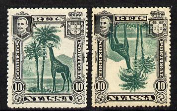 Nyassa Company 1901 Giraffe 10r with inverted centre plus normal both mounted mint, SG 29a