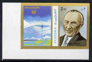 Fujeira 1972 Ardenouer 2R imperf with label from Olympics Games - People & Places set of 20 unmounted mint, Mi 1056B