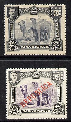Nyassa Company 1911 Dromedaries 2.5r with REPUBLICA overprint omitted plus normal both mounted mint, SG 53var