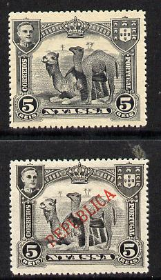 Nyassa Company 1911 Dromedaries 5r with REPUBLICA overprint omitted plus normal both mounted mint, SG 54var