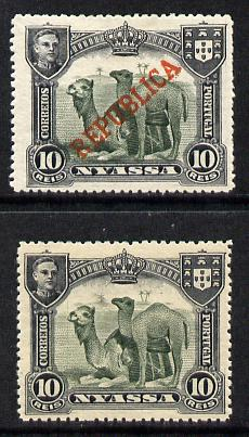 Nyassa Company 1911 Dromedaries 10r with REPUBLICA overprint omitted plus normal both mounted mint, SG 55var
