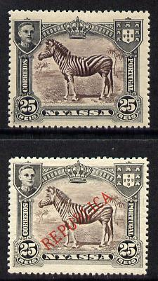 Nyassa Company 1911 Zebra 25r with REPUBLICA overprint omitted plus normal both mounted mint, SG 57var