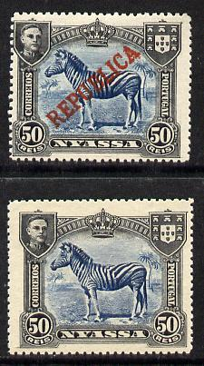 Nyassa Company 1911 Zebra 50r with REPUBLICA overprint omitted plus normal both mounted mint, SG 58var