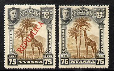 Nyassa Company 1911 Giraffe 75r with REPUBLICA overprint omitted plus normal both mounted mint, SG 59var