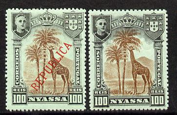 Nyassa Company 1911 Giraffe 100r with REPUBLICA overprint omitted plus normal both mounted mint, SG 60var