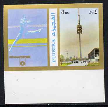 Fujeira 1972 TV Tower, Munich 4R imperf with label (showing Gymnastics) from Olympics Games - People & Places set of 20 unmounted mint, Mi 1058B