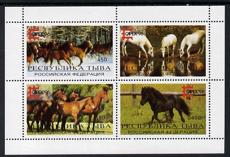 Touva 1999 Horses perf sheetlet containing set of 4 values unmounted mint