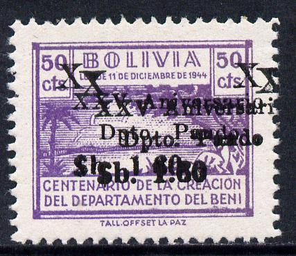 Bolivia 1944 Del Beni Departmental surcharge 1b60 on 50c violet with overprint doubled unmounted mint