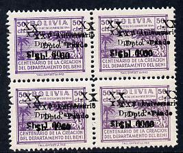 Bolivia 1944 Del Beni Departmental surcharge 1b60 on 50c violet with overprint doubled block of 4 unmounted mint