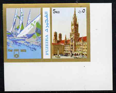 Fujeira 1972 Munich Marienplatz 5R imperf with label (showing Sailing) from Olympics Games - People & Places set of 20 unmounted mint, Mi 1059B
