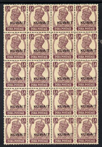 Kuwait 1945 KG6 1/2a purple block of 20 (4x5) unmounted mint light overall toning SG 53