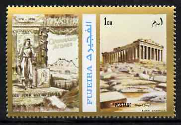 Fujeira 1972 Acropolis 1 Dh perf se-tenant with label from Olympics Games - People & Places set of 20 unmounted mint, Mi 1040A