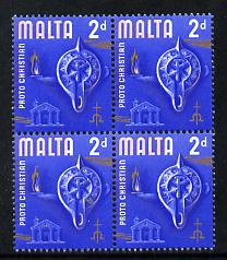 Malta 1965-70 Historical def 2d block of 4 showing a 1.5mm misplacement of the pink to left unmounted mint