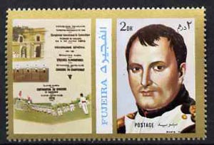 Fujeira 1972 Napoleon 2 Dh perf se-tenant with label from Olympics Games - People & Places set of 20 unmounted mint Mi 1041A