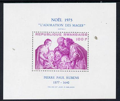 Rwanda 1975 Christmas perf m/sheet unmounted mint, SG MS 718