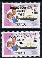 Tuvalu 1982 Royal Wedding 45c+20c (Victoria & Albert III) opt'd 'Tonga Cyclone Relief' with opt doubled plus normal both unmounted mint, SG 187d