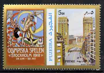 Fujeira 1972 Stockholm Scene 5 Dh perf se-tenant with label from Olympics Games - People & Places set of 20 unmounted mint, Mi 1044A