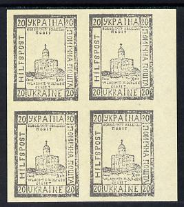 Ukraine Hilfpost local issue block of 4 unused without gum