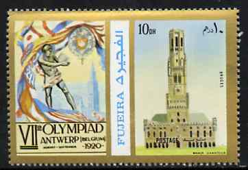 Fujeira 1972 Bruges Scene 5 Dh perf se-tenant with label from Olympics Games - People & Places set of 20 unmounted mint, Mi 1045A