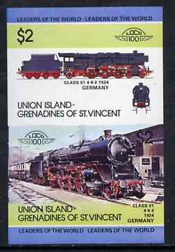 St Vincent - Union Island $2 Locomotive class 01 (4-6-2) se-tenant proof pair as issued but imperforate unmounted mint