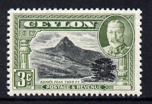 Ceylon 1935-36 KG5 Adam