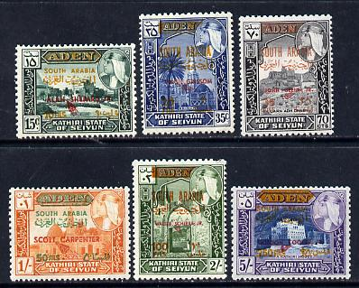 Aden - Kathiri 1967 Scott-Carpenter set of 6v with red opts unmounted mint (Mi 116-21)