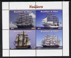 Chad 2014 Sailing Ships #1 perf sheetlet containing 4 values unmounted mint. Note this item is privately produced and is offered purely on its thematic appeal. .