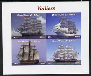 Chad 2014 Sailing Ships #1 imperf sheetlet containing 4 values unmounted mint. Note this item is privately produced and is offered purely on its thematic appeal. .