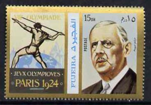 Fujeira 1972 General De Gaulle 15 Dh perf se-tenant with label (showing Javelin Thrower) from Olympics Games - People & Places set of 20 unmounted mint, Mi 1046A