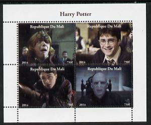 Mali 2014 Harry Potter perf sheetlet containing 4 values unmounted mint. Note this item is privately produced and is offered purely on its thematic appeal