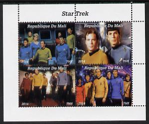 Mali 2014 Star Trek #1 perf sheetlet containing 4 values unmounted mint. Note this item is privately produced and is offered purely on its thematic appeal