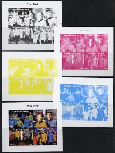 Mali 2014 Star Trek #1 sheetlet containing 4 values - the set of 5 imperf progressive proofs comprising the 4 individual colours plus all 4-colour composite, unmounted mint