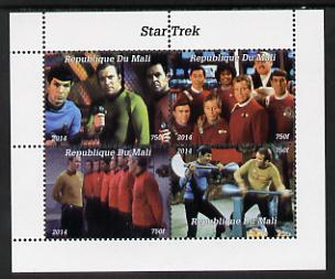 Mali 2014 Star Trek #2 perf sheetlet containing 4 values unmounted mint. Note this item is privately produced and is offered purely on its thematic appeal