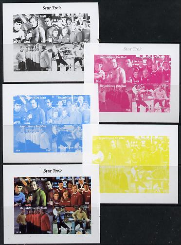 Mali 2014 Star Trek #2 sheetlet containing 4 values - the set of 5 imperf progressive proofs comprising the 4 individual colours plus all 4-colour composite, unmounted mint