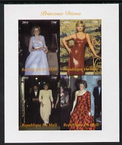 Mali 2014 Princess Diana imperf sheetlet containing 4 values unmounted mint. Note this item is privately produced and is offered purely on its thematic appeal, it has no postal validity