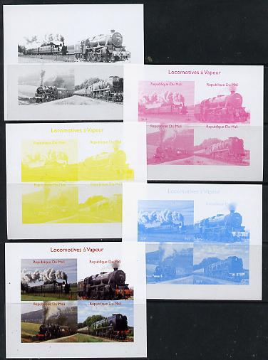 Mali 2014 Steam Locomotives #1 sheetlet containing 4 values - the set of 5 imperf progressive proofs comprising the 4 individual colours plus all 4-colour composite, unmounted mint