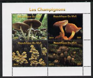 Mali 2014 Mushrooms #2 perf sheetlet containing 4 values unmounted mint. Note this item is privately produced and is offered purely on its thematic appeal
