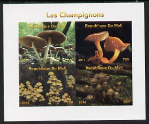 Mali 2014 Mushrooms #2 imperf sheetlet containing 4 values unmounted mint. Note this item is privately produced and is offered purely on its thematic appeal, it has no postal validity