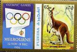 Fujeira 1972 Kangaroo 65 Dh perf se-tenant with label from Olympics Games - People & Places set of 20 unmounted mint, Mi 1052A