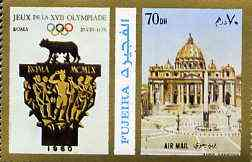 Fujeira 1972 St Peters, Rome 70 Dh perf se-tenant with label from Olympics Games - People & Places set of 20 unmounted mint, Mi 1053A