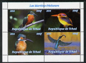Chad 2014 Kingfishers perf sheetlet containing 4 values unmounted mint. Note this item is privately produced and is offered purely on its thematic appeal. .